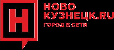 Новокузнецк.ру