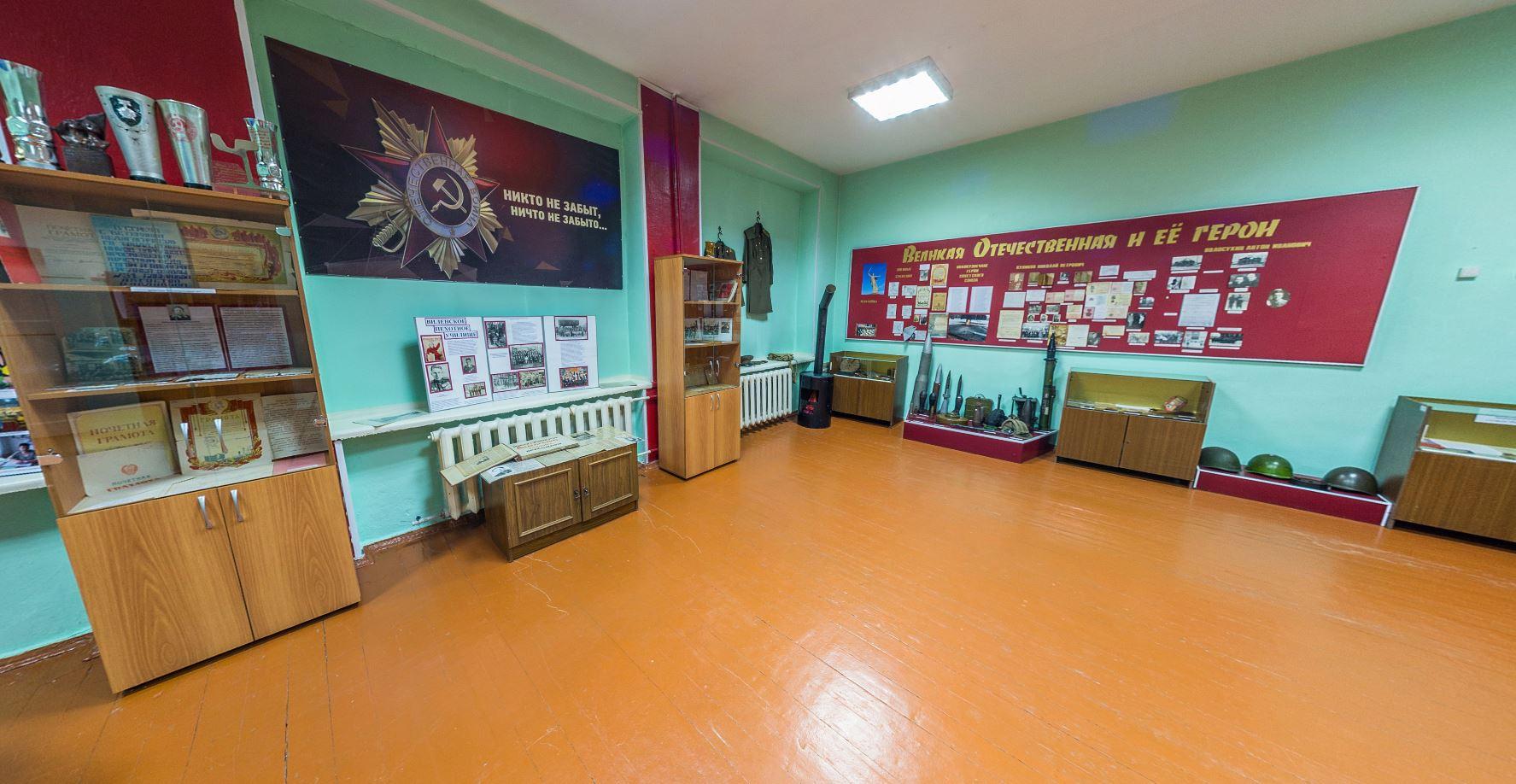 Новокузнецк школа 31
