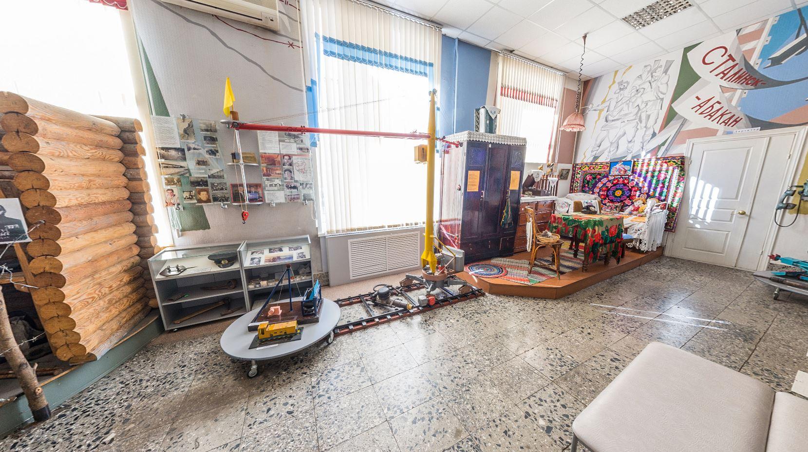 Междуреченский краеведческий музей