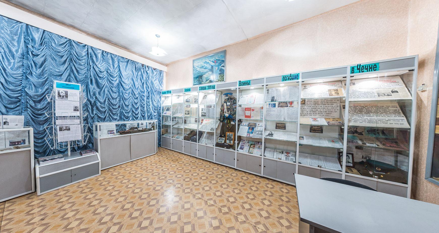 Центр туризма Киселевска