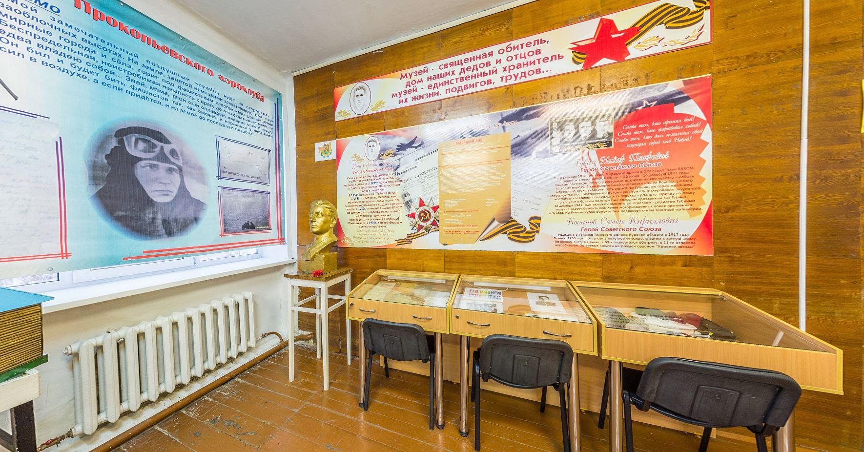 Школа 28 Прокопьевск