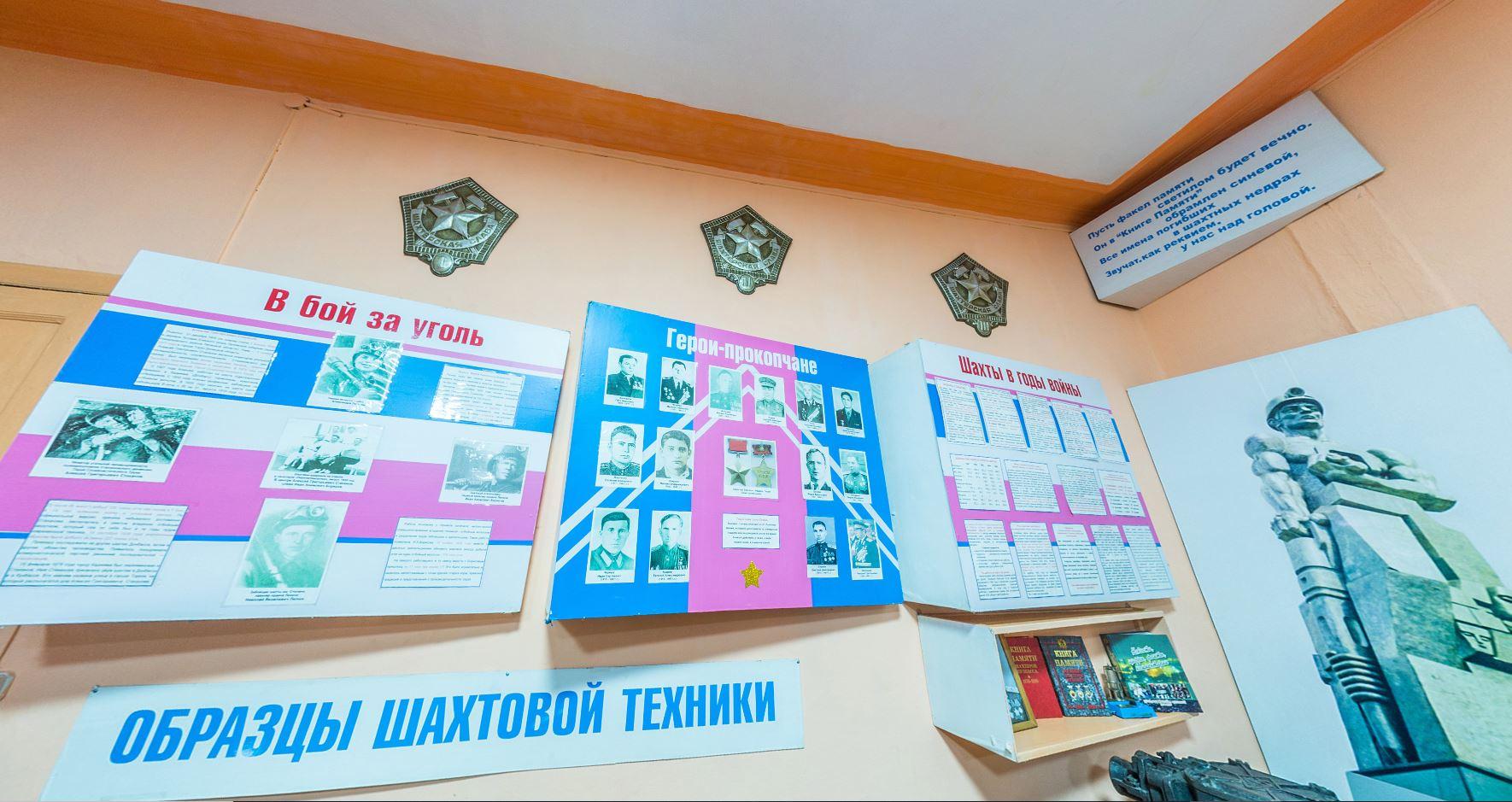 школа 25 Прокопьевск