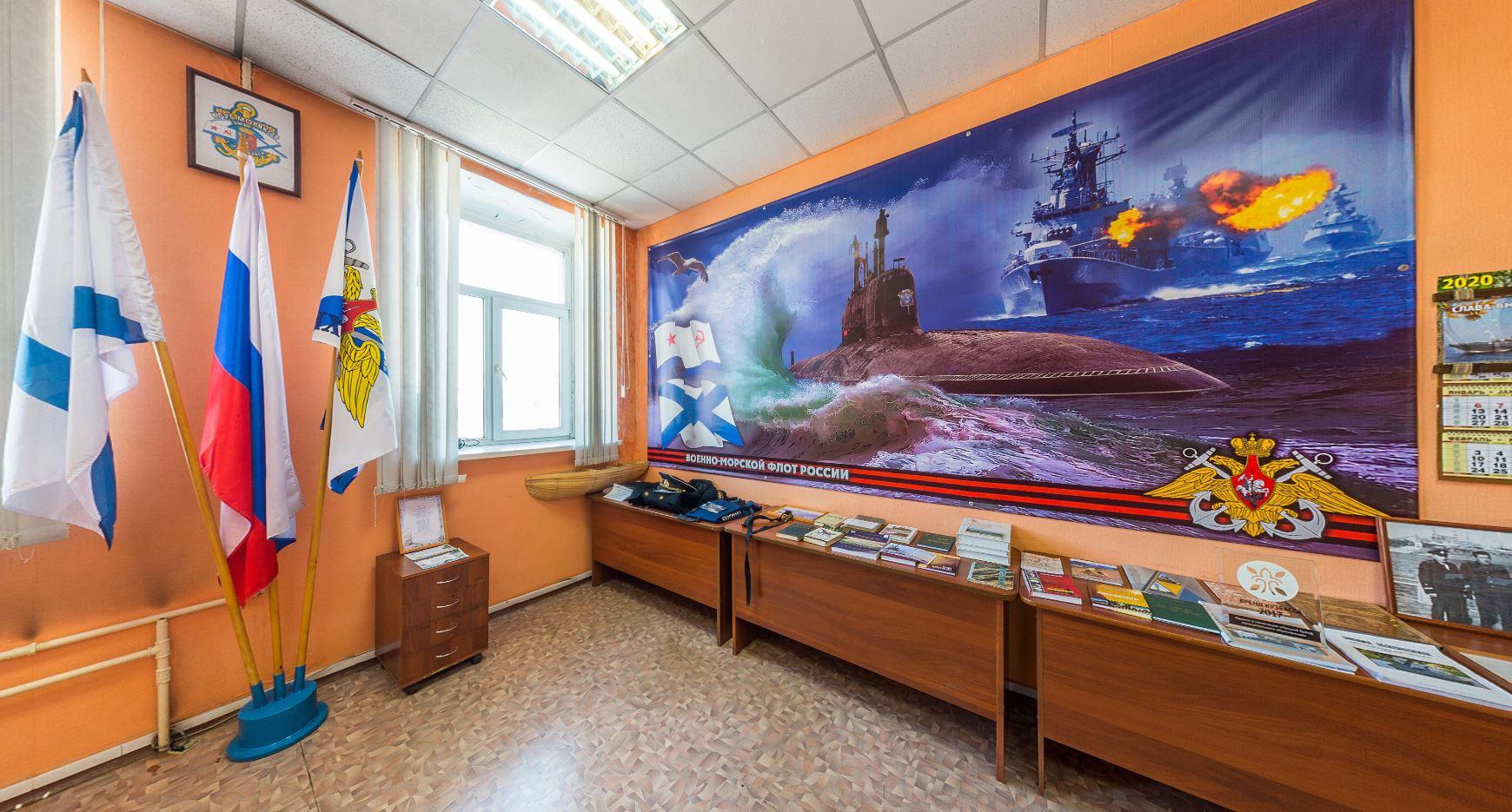 Клуб моряков Киселевск