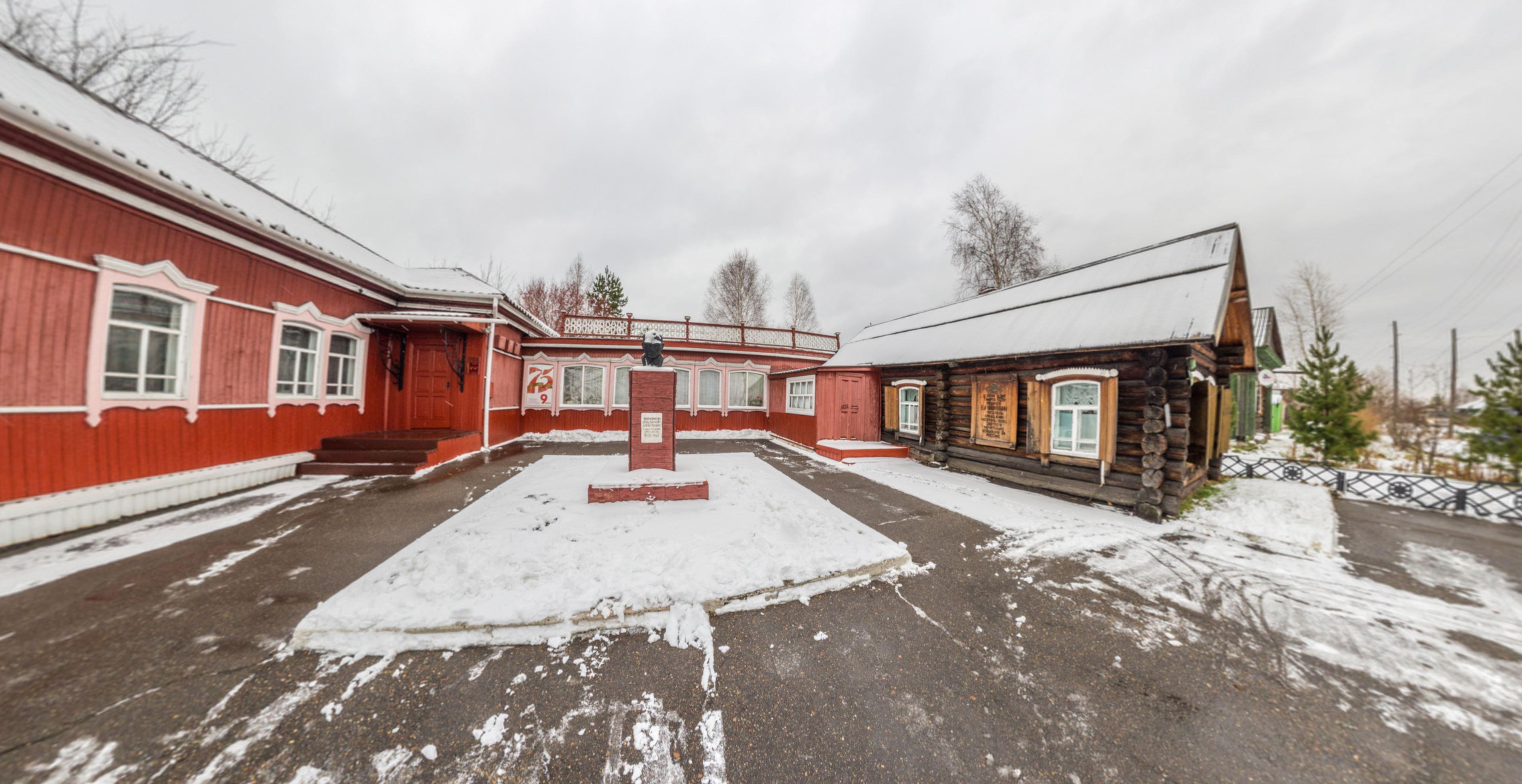 Мариинск музей Чивилихина