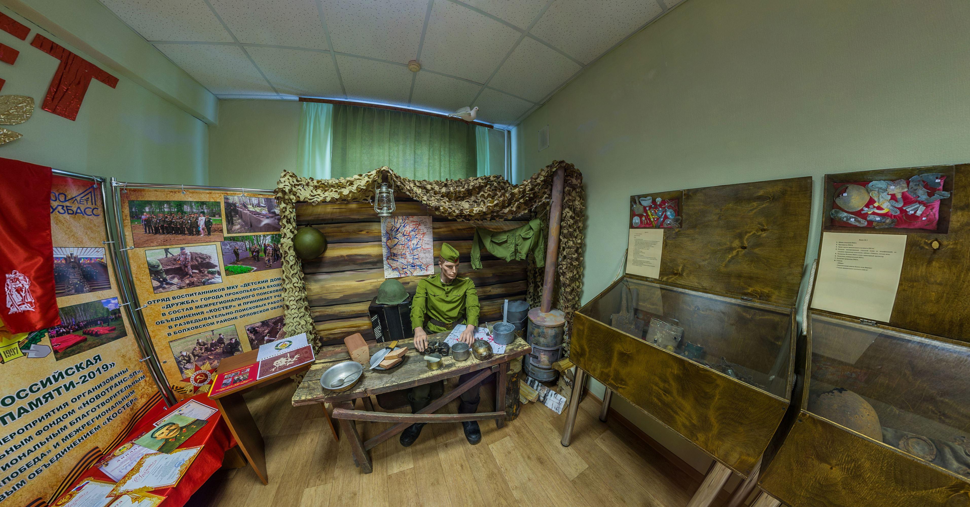 Детский дом 7 Прокопьевск