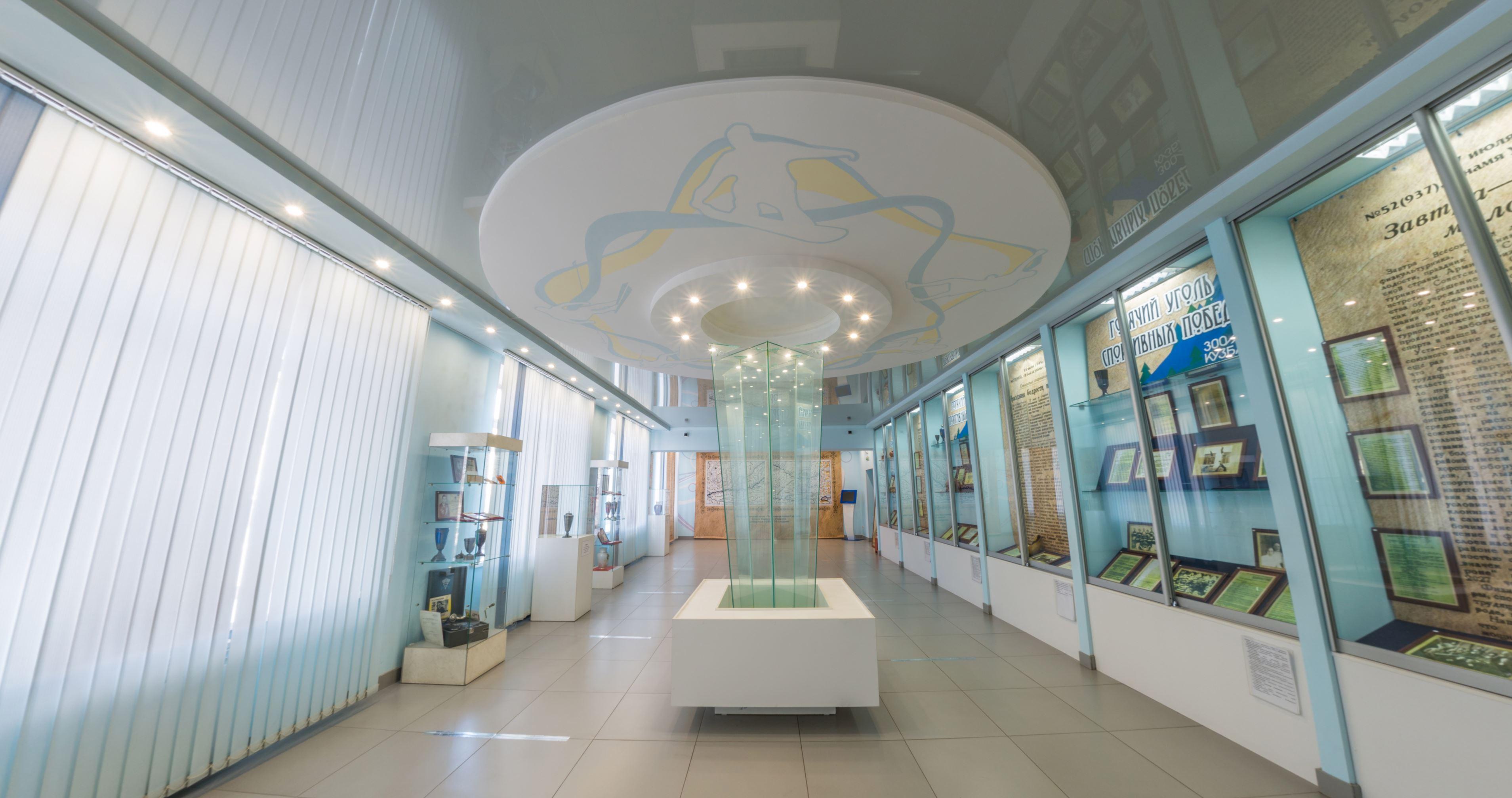 Музей спорта Кемерово